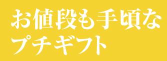 2019夏トップ10