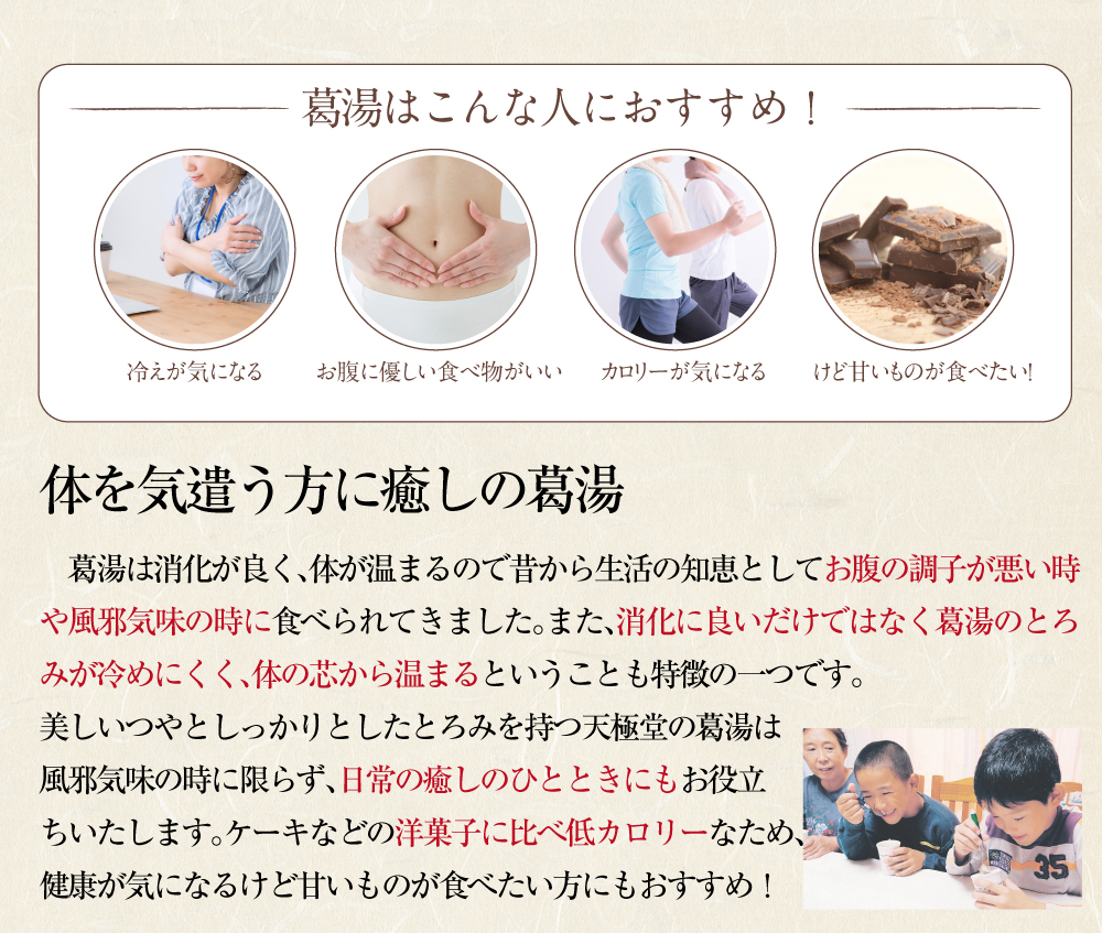 2019秋セットCトップ3
