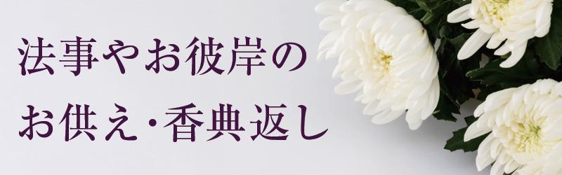 2012仏事用ページ1