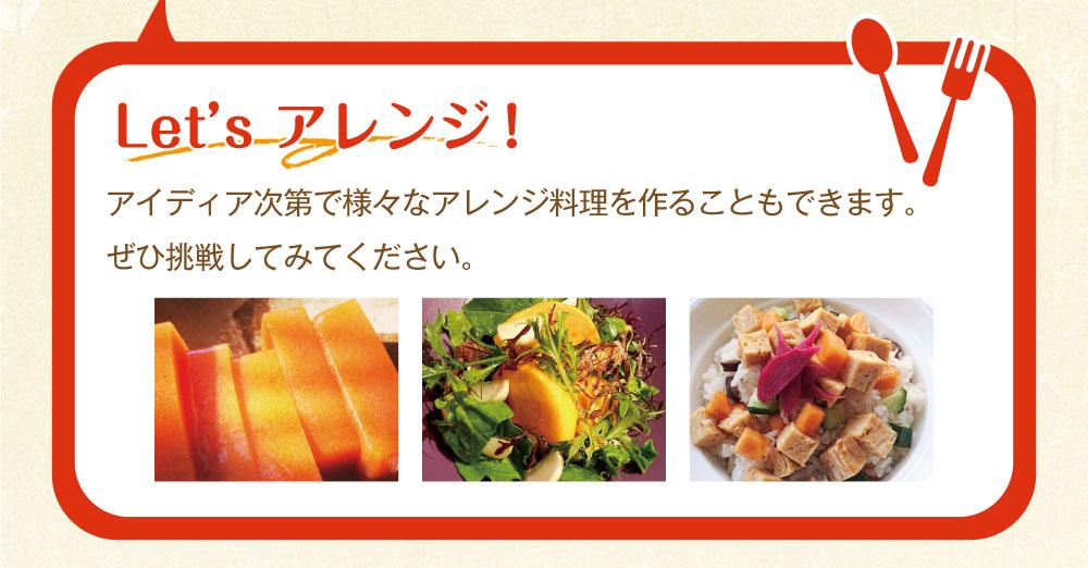 富有柿商品ページ
