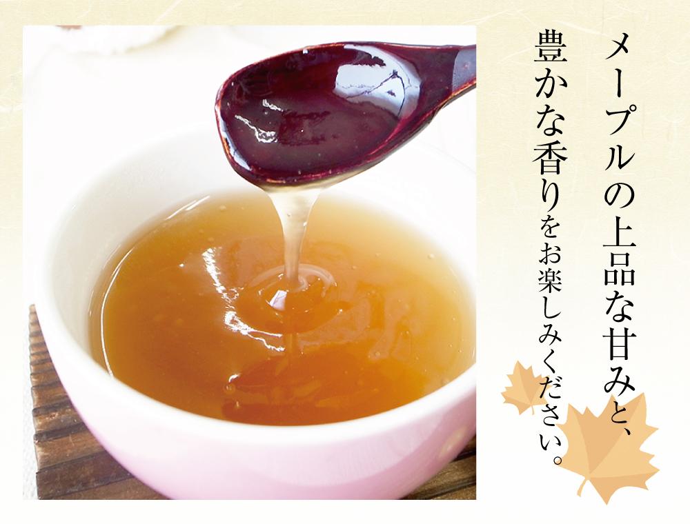 葛湯メープル商品トップ