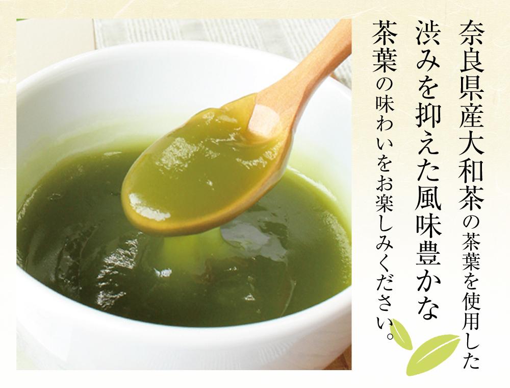 葛湯煎茶商品トップ