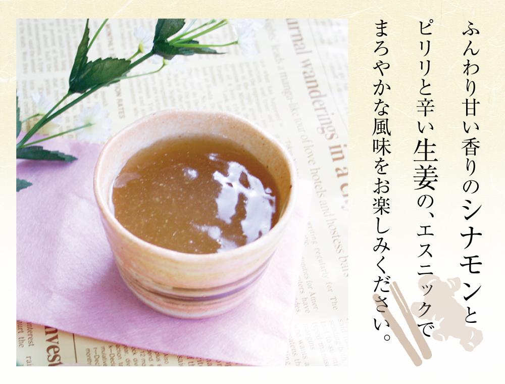 葛湯シナモン生姜商品トップ2