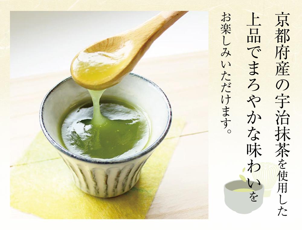 葛湯抹茶商品トップ2
