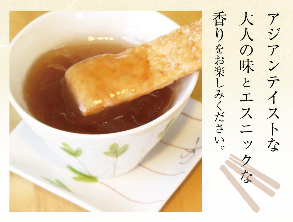 葛湯シナモン商品トップ2