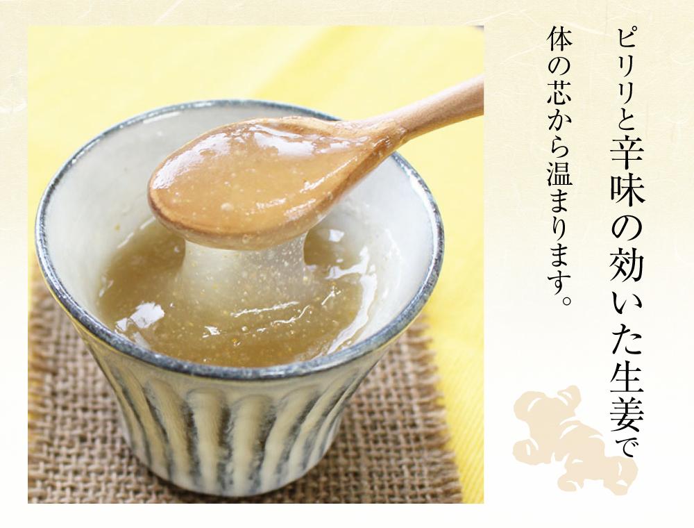 葛湯おろし生姜商品トップ2
