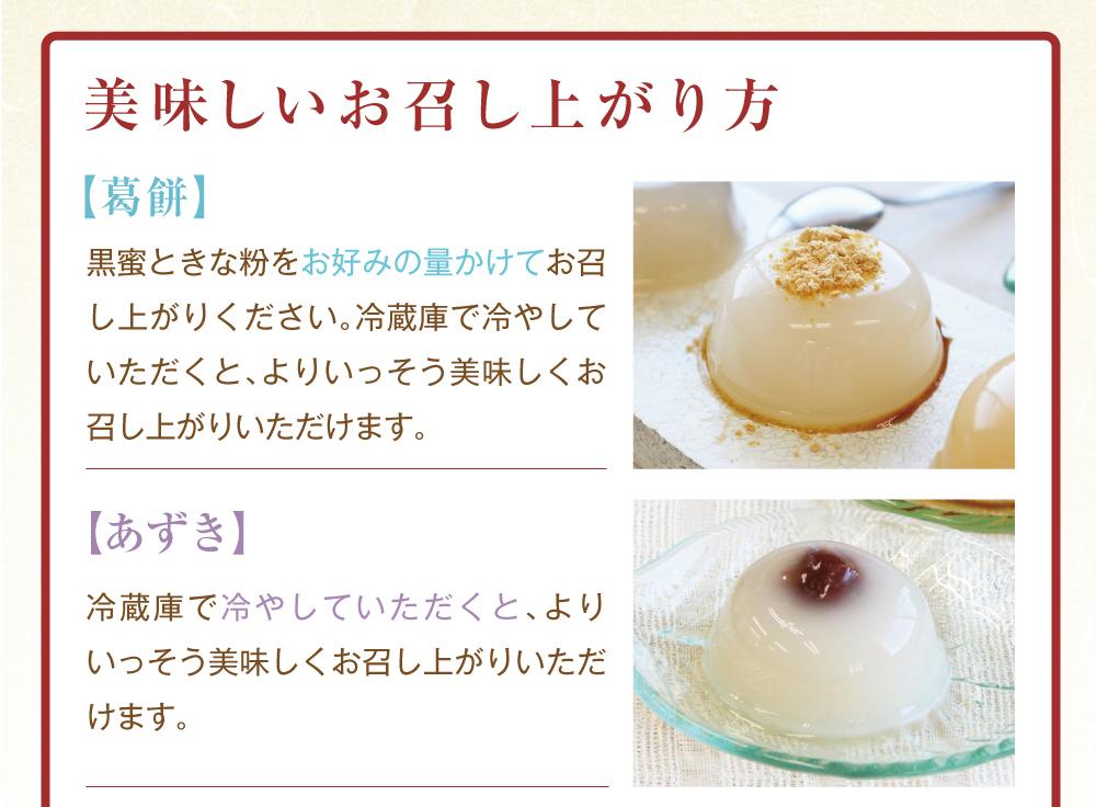ぷるるん四種類商品トップ5