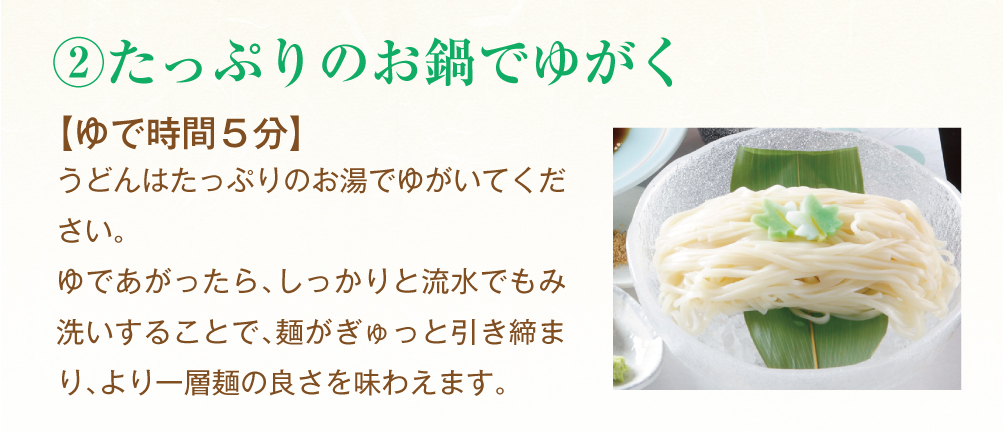 手延べ葛うどん商品トップ4
